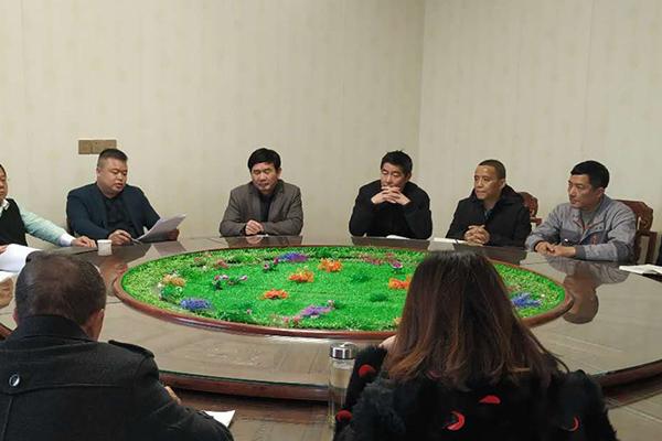 新领导班子组建会议