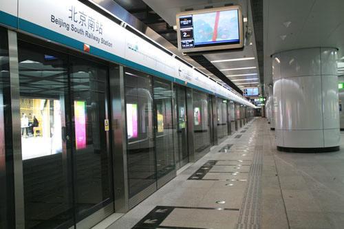 北京地鐵四號線