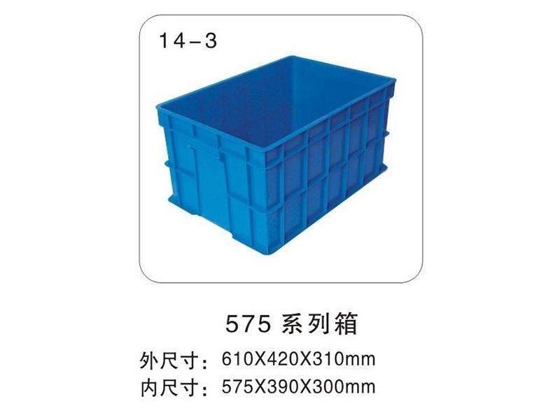 14-3 575-300箱