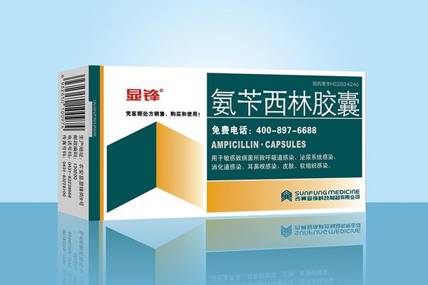 氨苄西林胶囊0.25g20粒