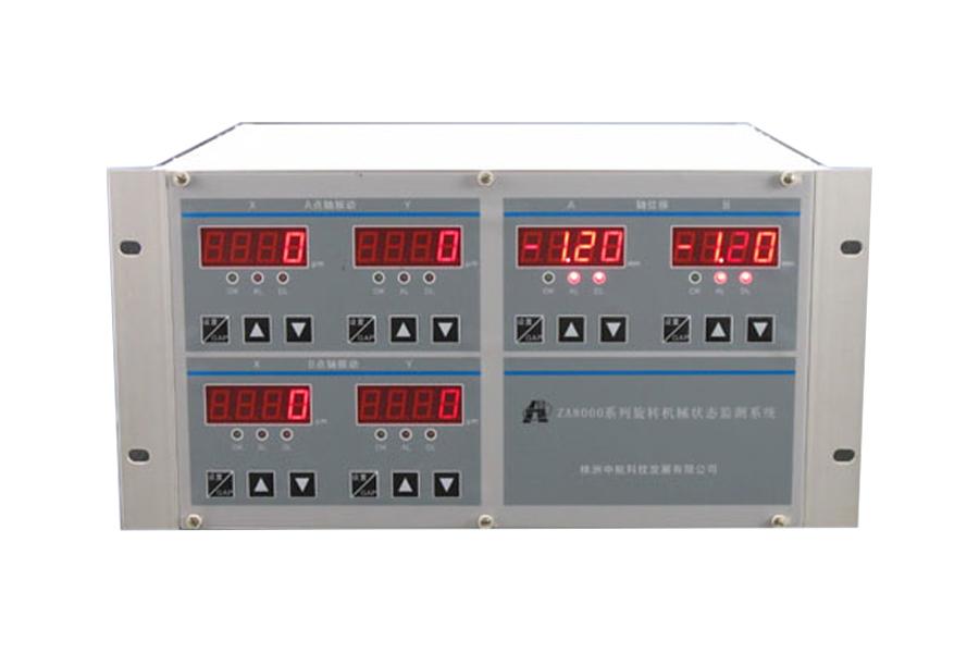 ZA8000旋轉機械狀態監控系統