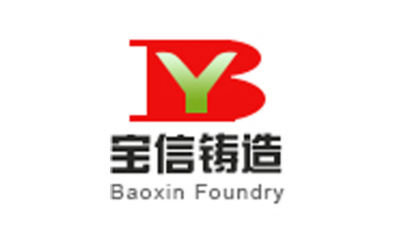 欧宝体育注册地址公司关于涡轮增压器关键欧宝app官网下载技术改造项目的公示