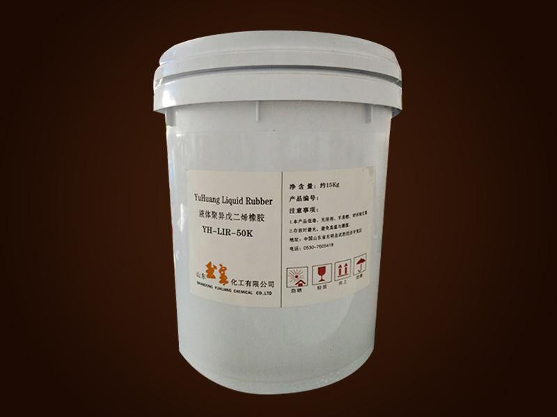液体聚异戊二烯橡胶