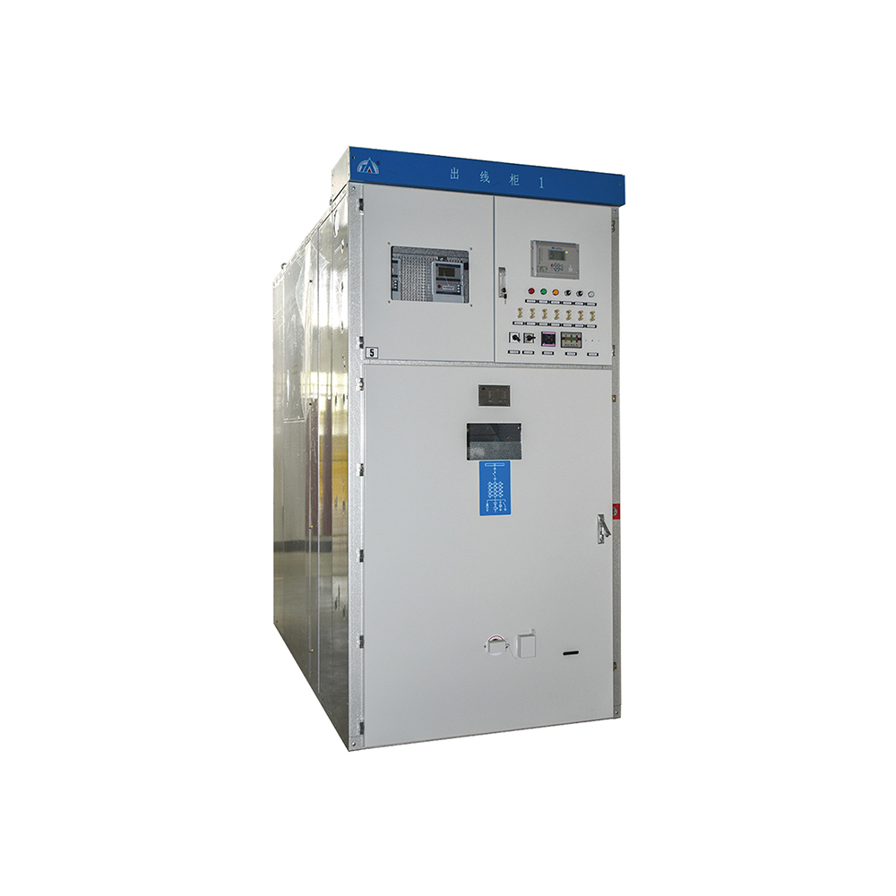 KYN61-40.5 Armored removable AC metal enclosed switchgear