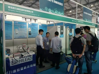 2019 Shanghai International biochemical instrument, laboratory and reagent consumables Exhibition