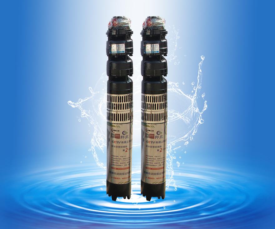 175QJ32-39井用潛水泵
