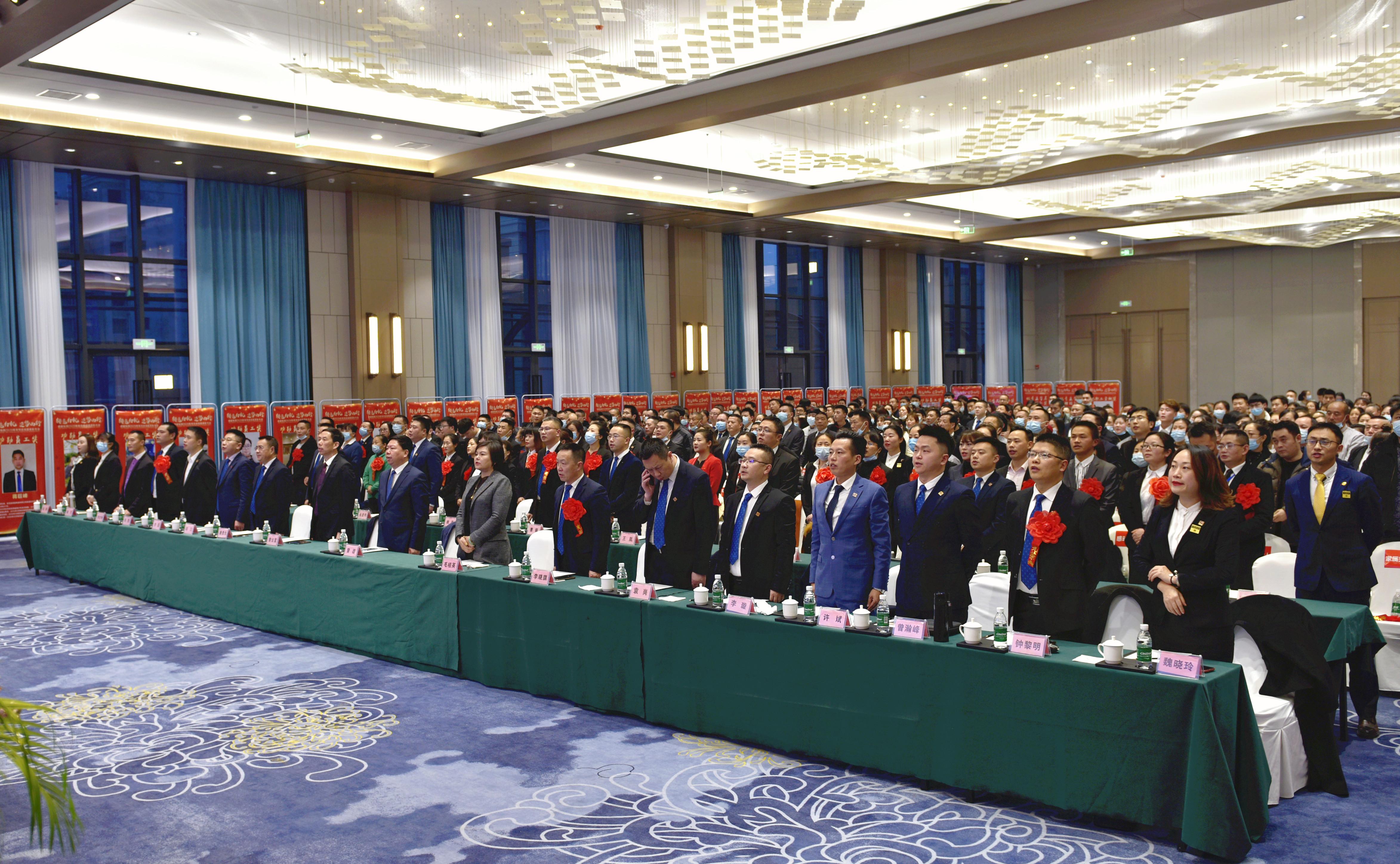 轉危為機 逆勢而行  ------四川簡陽德盛集團隆重舉行2020年度總結暨表彰大會