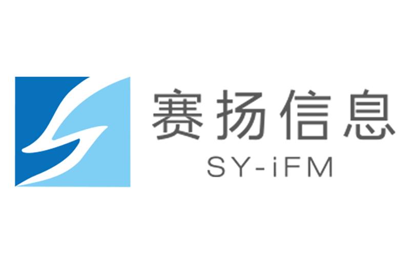成立全资子公司: 上海赛扬信息技术有限公司