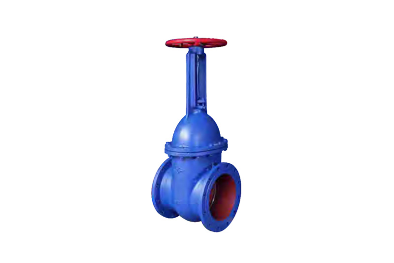 Parallel double gate valve Z44T/W-10/16Q