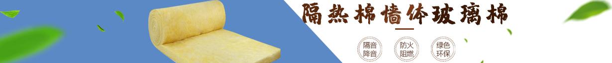 廣州市華耐斯建材有限公司