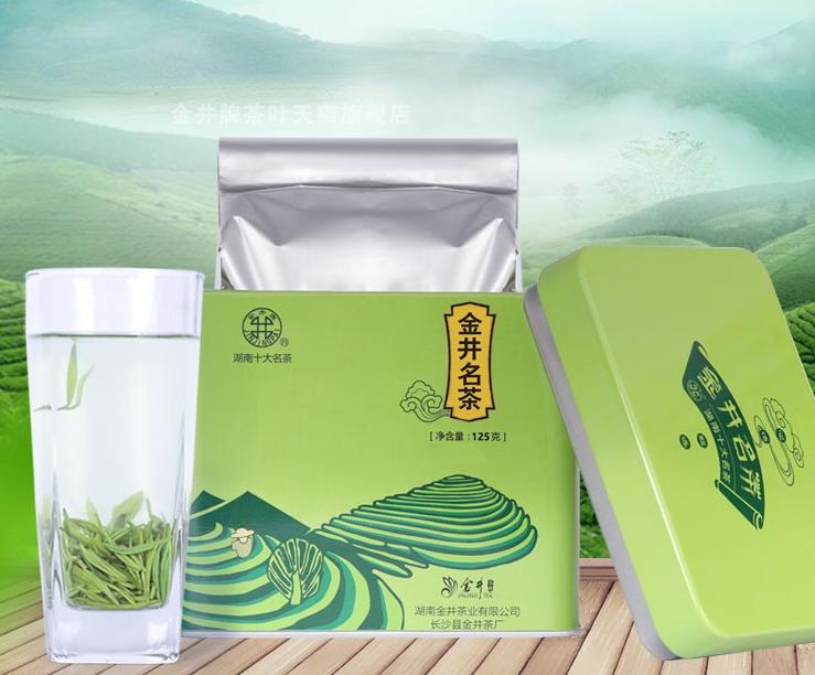 金井 臻選毛尖 125G 罐裝茶 金井綠茶