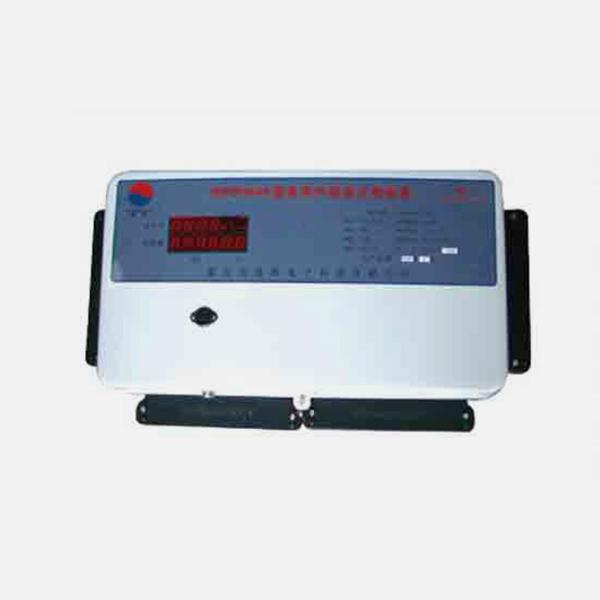 遠傳型多用戶電度表