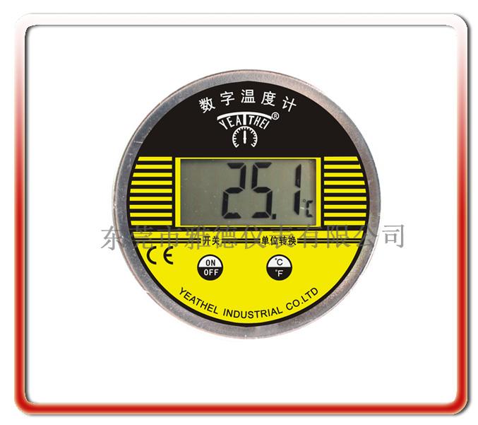 100MM軸向經濟型數顯溫度計