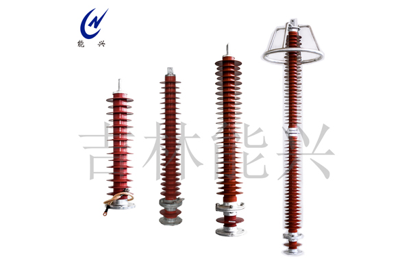 35KV-220KV Polymer-housed Power Station Surge Arrester