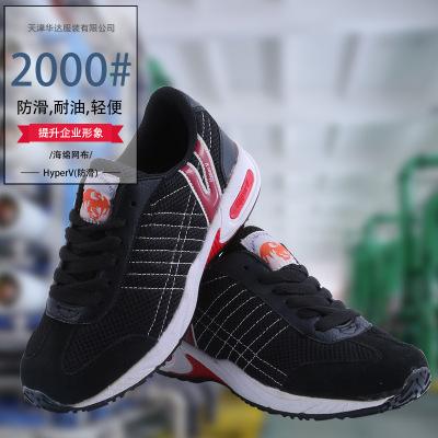 2018新款日本超防滑安全鞋春季新款純黑色運動鞋男學生冬季跑步鞋