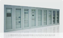 GZDC Box type substation