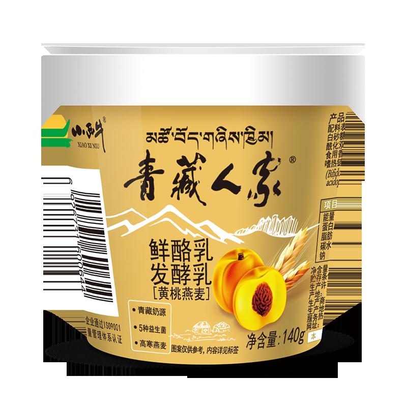 青藏人家黃桃燕麥酸奶