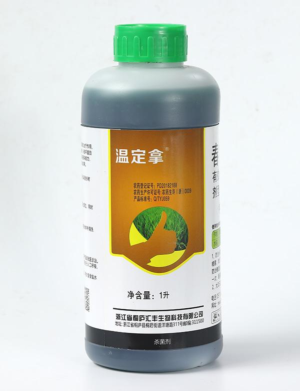 4%春雷黴素水劑