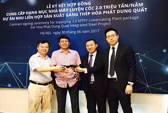 Signed a 2 million-ton coke oven project between Vietnam and Rongrong Orange Joint Steel Plant