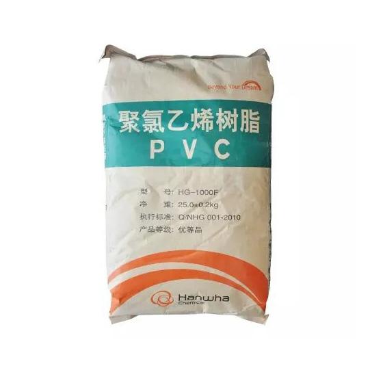 聚氯乙烯樹脂PVC