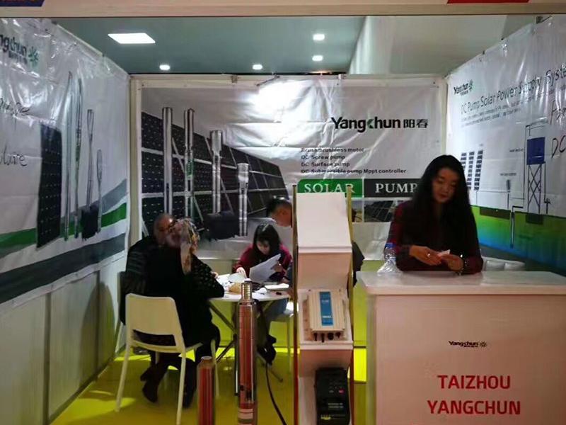 摩洛哥太陽能展覽會