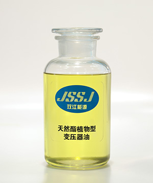 天然酯植物型變壓器油