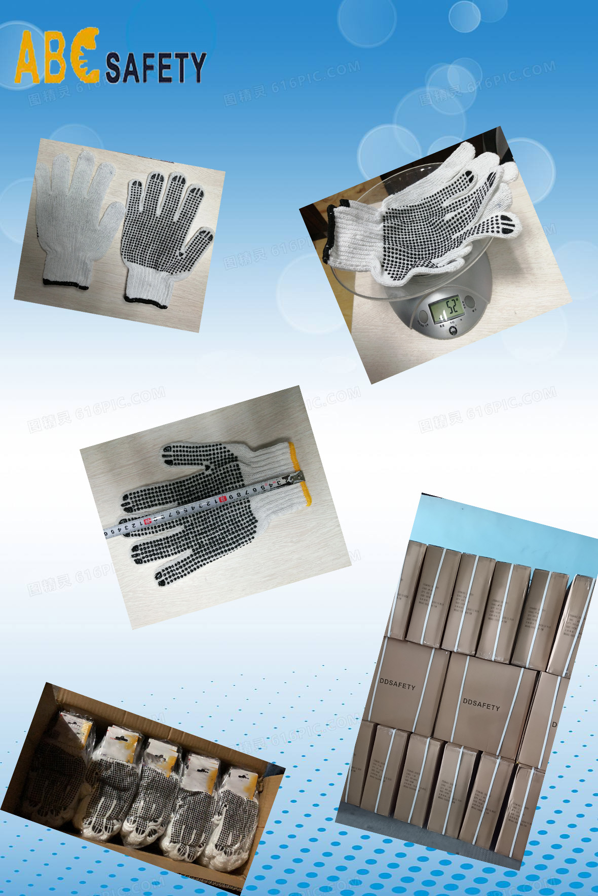 Single side dot gloves,breath freely,OEM is available