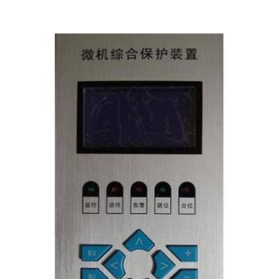 微機保護測控裝置
