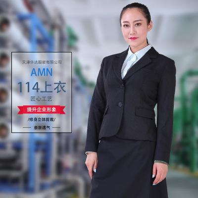 職業裝套裝女2019新款時尚氣質面試西裝套裝女正裝ol女套裝工作服