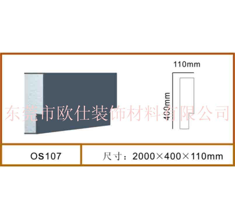 eps線條OS107