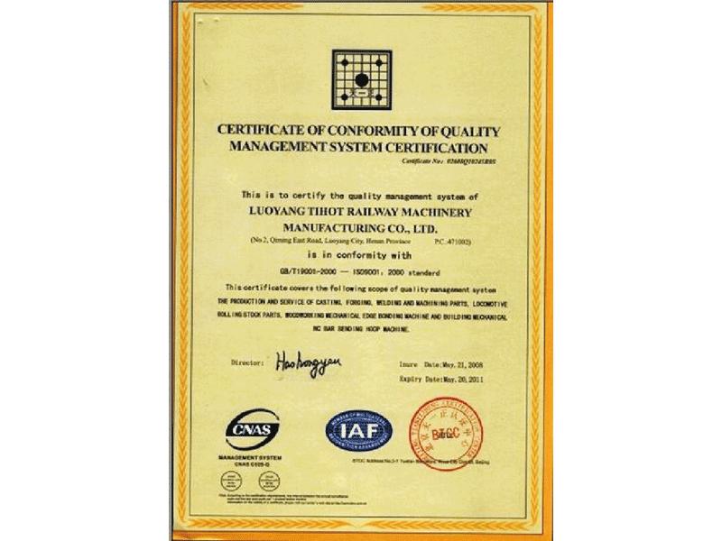 ISO9001質量體系認證證書(英)