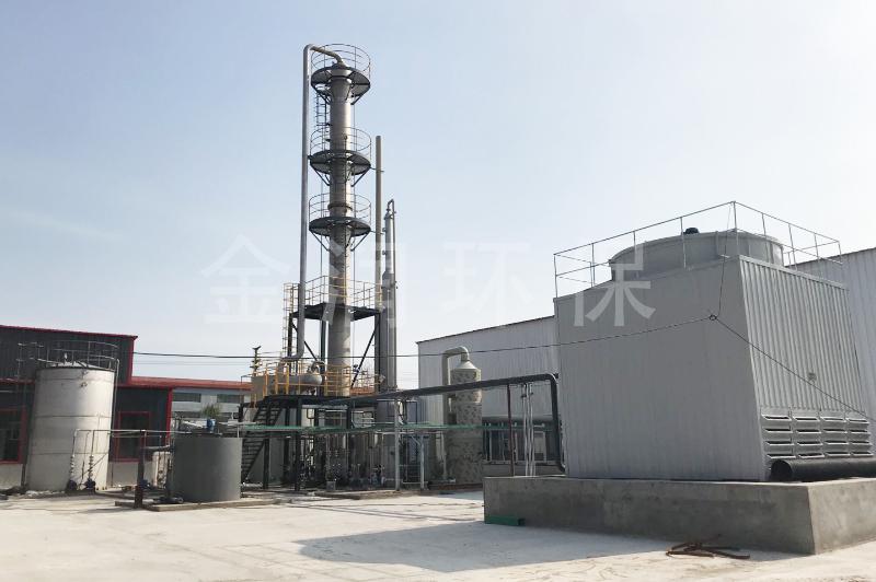 脱硝脱硫行业——河北安全实业