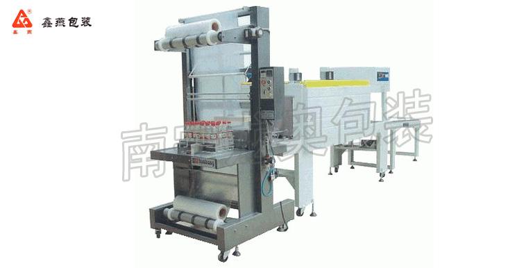BSX-6040PE膜自動封切收縮包裝機