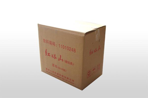 紅塔山包裝箱