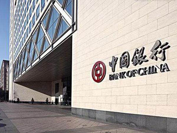 中国银行各网点工程