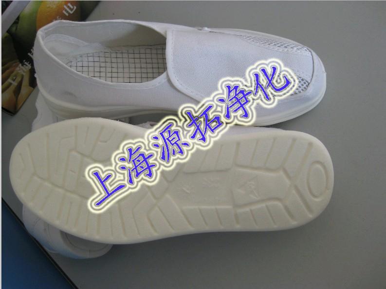 YT-2450 PU底帆布两空鞋
