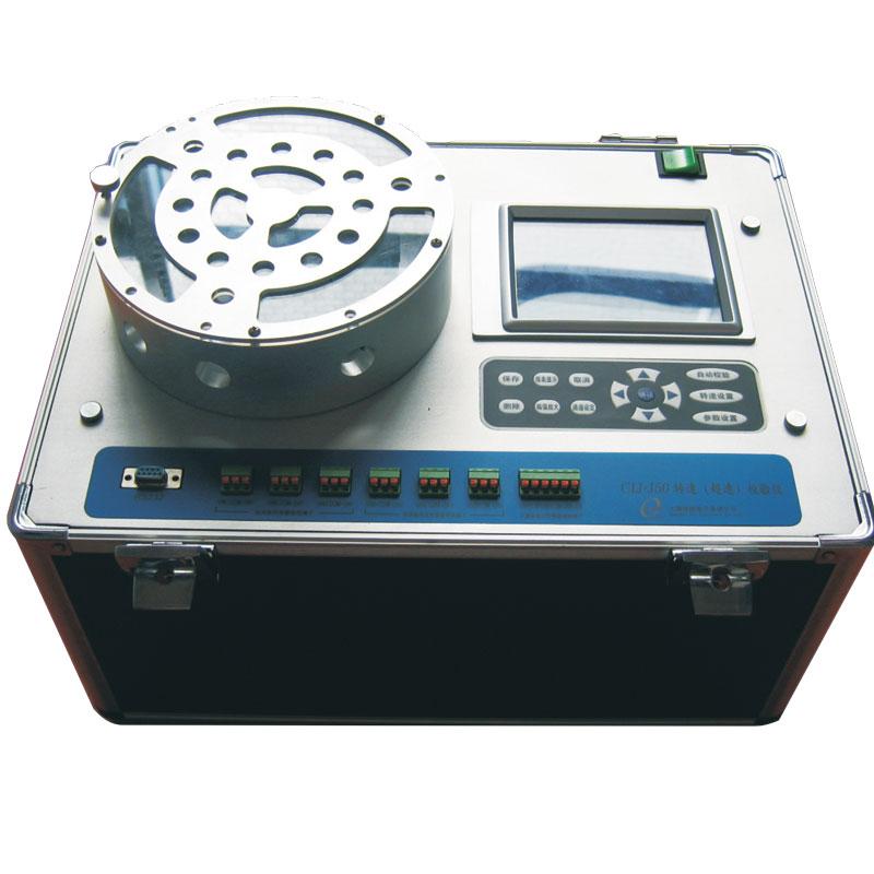 CIJ-J50轉速校驗儀