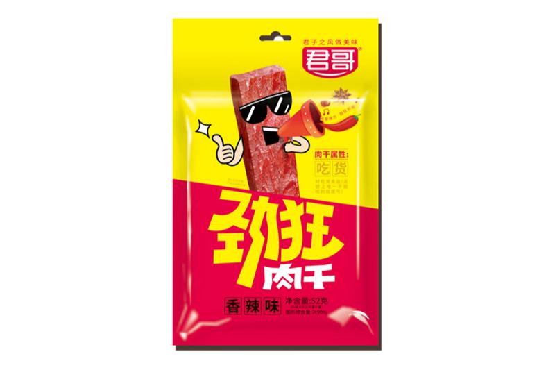 香辣味肉干52g.jpg