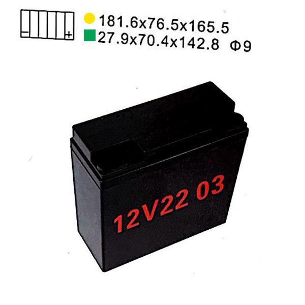 12V22 03