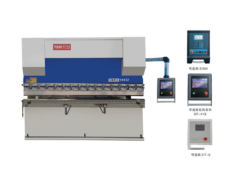 WC67K/Y系列數控(普通)液壓板料折彎機