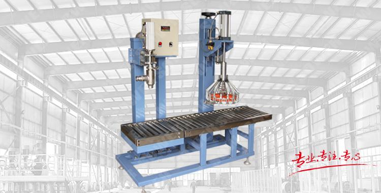 Semi-automatic liquid filler