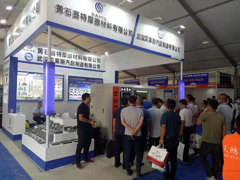 第十六届中国(梁山)专用汽车展览会