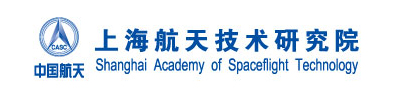 上海航天技術研究院
