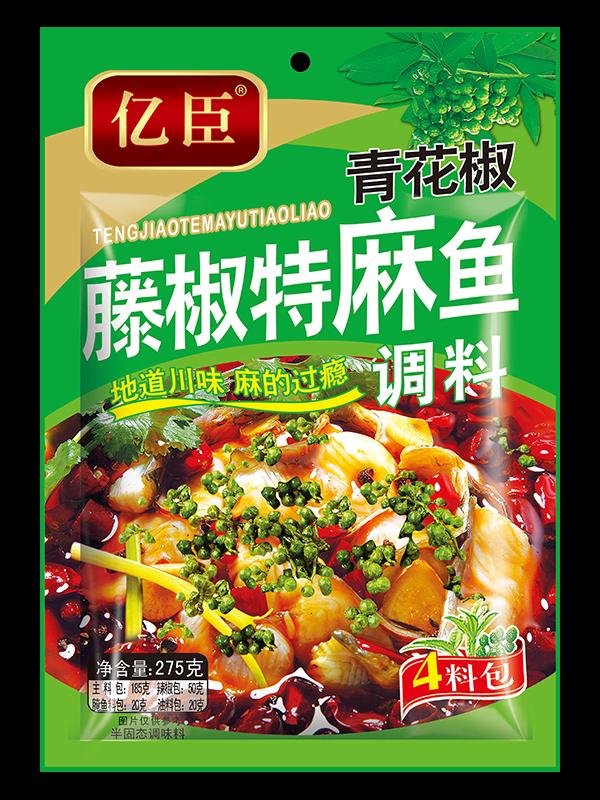億臣藤椒特麻魚275g