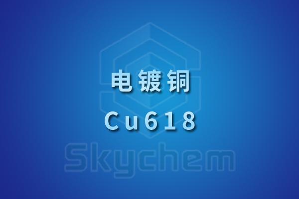 Cu618