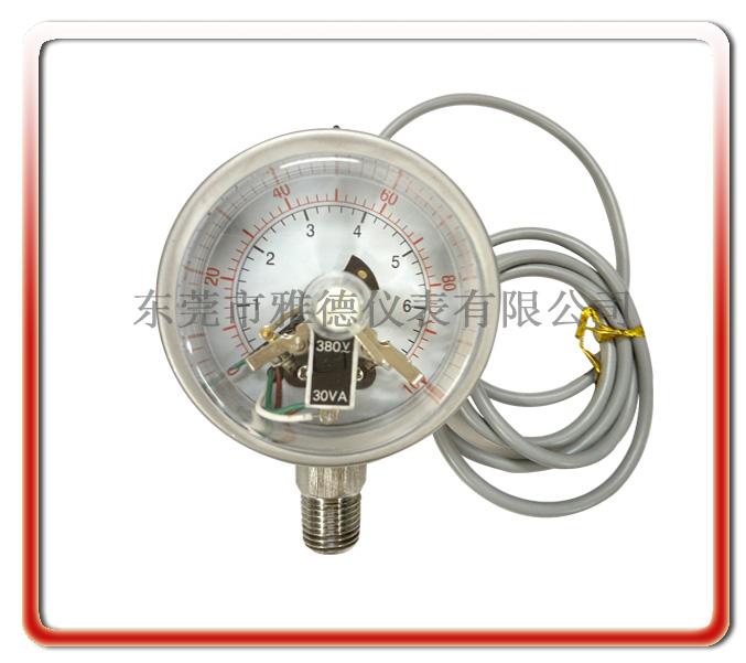 60MM徑向全不銹鋼電接點壓力表
