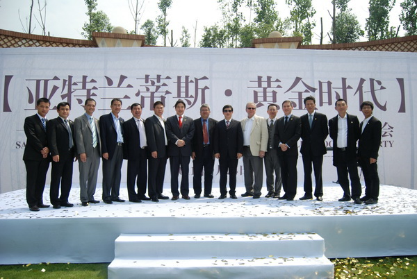 The Atlantis Golden Dynasty hosts the grand opening of Shengtela Island.
