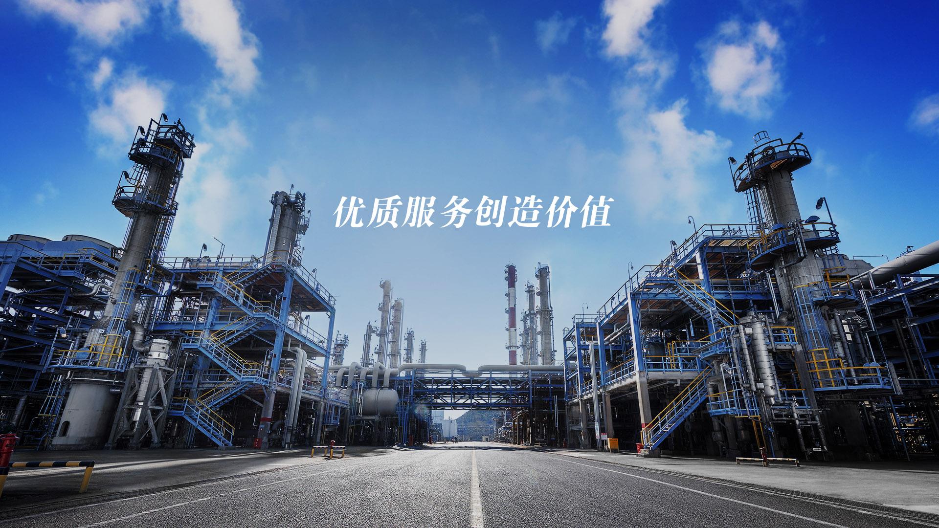 北京清大国华环境股份有限公司