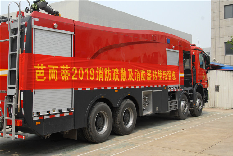 yabo2018客户端2019消防疏散及消防器材使用演练