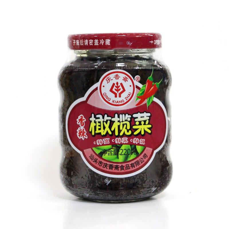 香辣橄欖菜(220克)